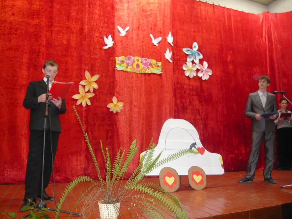 презентация к 8 марта для начальной школы с песней